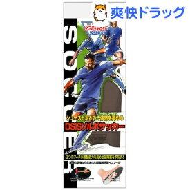DSIS ソルボ サッカー M(26.0-27.0cm)(1足)【ソルボ スポーツ】