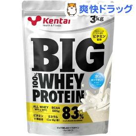 Kentai(ケンタイ) ビッグ 100% ホエイプロテイン プレーンタイプ(3kg)【kentai(ケンタイ)】