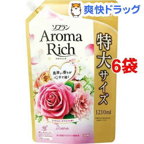 ソフラン アロマリッチ ダイアナ ロイヤルローズアロマの香り 詰替用特大(1210mL*6コセット)【ソフラン】