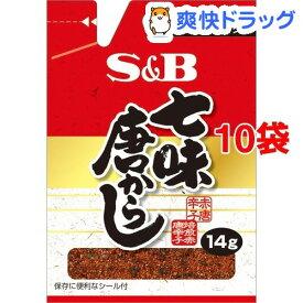 S&B 袋入り 七味唐がらし(14g*10コ)