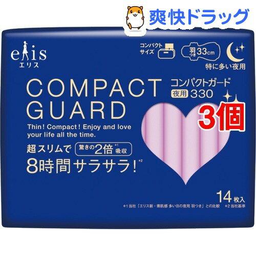 エリス コンパクトガード 330 特に多い夜用 羽つき(14枚入*3コセット)【elis(エリス)】