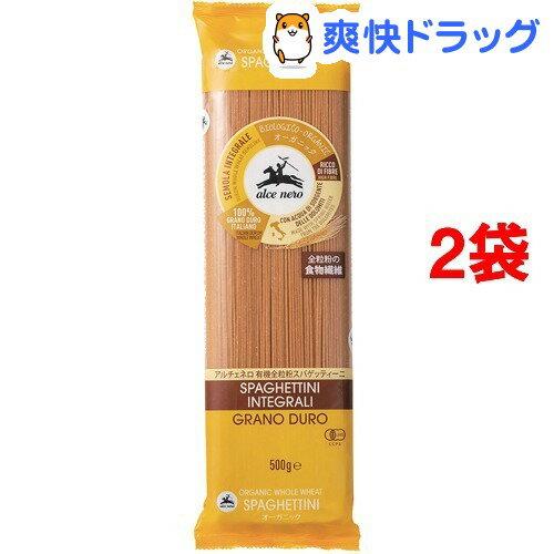 アルチェネロ 有機全粒粉スパゲッティーニ(500g*2コセット)【アルチェネロ】