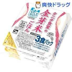 タニタ食堂の金芽米ごはん(160g*3食パック)