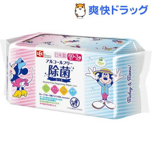 ミッキー&ミニー ノンアルコール 除菌シート 日本製 パラベンフリー(60枚入*3コパック)