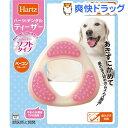 ハーツ デンタル ティーザー ソフト 中-大型犬用(1コ入)【Hartz(ハーツ)】