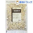 十種雑穀米(500g)[雑穀米 はとむぎ ハトムギ]