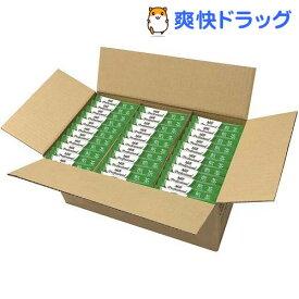 AGF プロフェッショナル 煎茶スティック(0.7g*500本入)【AGF Professional(エージーエフ プロフェッショナル)】