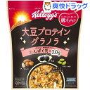 ケロッグ 大豆プロテイングラノラ(350g)【ケロッグ】