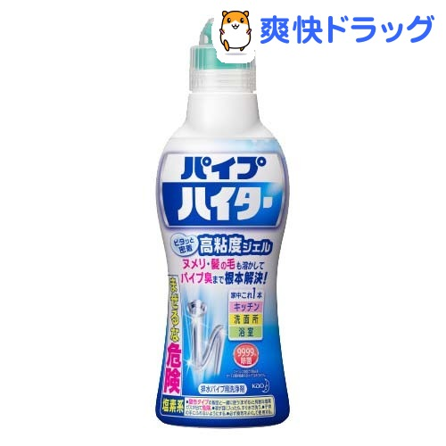 パイプハイター 高粘度ジェル(500g)【ハイター】