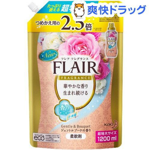 フレア フレグランス ジェントル&ブーケの香り つめかえ 超特大サイズ( 1.2L)【フレア フレグランス】