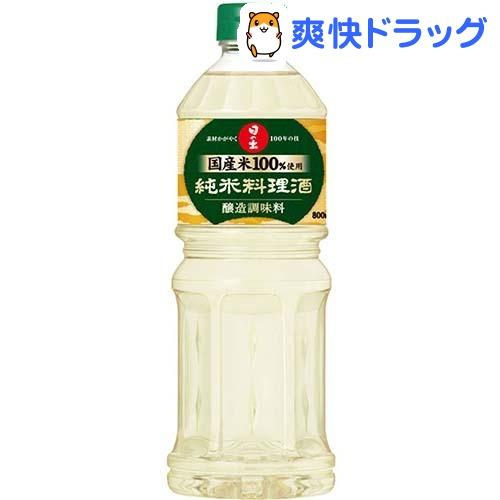 日の出 国産米使用 純米料理酒(800mL)【日の出】