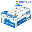 サントリー オールフリー(500mL*6本*4コセット)【オールフリー】【送料無料】