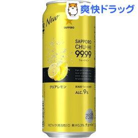 サッポロ チューハイ 99.99 クリアレモン(500ml*24本入)