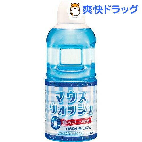 NSファーファ マウスウォッシュ(1L)[マウスウォッシュ デンタルリンス(洗口液) 口臭予防]