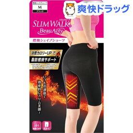 スリムウォーク Beau-Acty 燃焼シェイプショーツ Mサイズ スポーツ用(1枚入)【スリムウォーク】