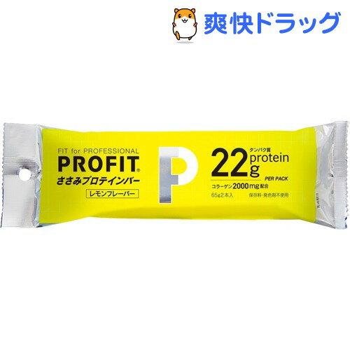 【訳あり】丸善 プロフィット ささみプロテインバー レモン味(65g*2本入)