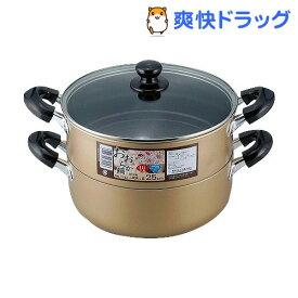 おおらか鍋 IH対応 二段蒸し器 25cm OR-7132(1コ入)