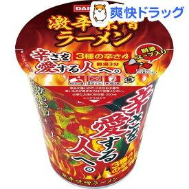 大黒 激辛味噌ラーメン(1コ入)