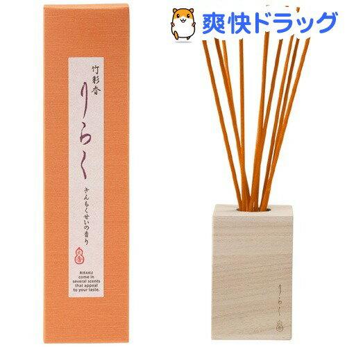 竹彩香 りらく きんもくせい(1コ入)【りらく】【送料無料】
