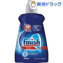 フィニッシュ 食器洗い