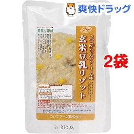 コジマフーズ 玄米豆乳リゾット(180g*2コセット)