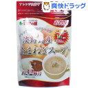 淡路島産たまねぎスープ お得用(200g)