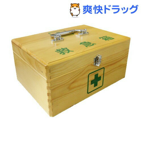 リーダー 木製救急箱(衛生用品セット付) Mサイズ(1コ入)【リーダー】