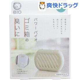 コジット パワーバイオ ゴミ箱の臭いに(1コ入)【バイオ(BIO)】