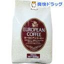 アバンス ヨーロピアンコーヒー(500g)【アバンス】