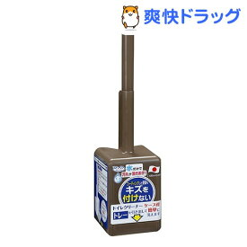 びっくりフレッシュ コーティング用トイレクリーナーケース付 ブラウン BH-26(1セット)【びっくりフレッシュ】