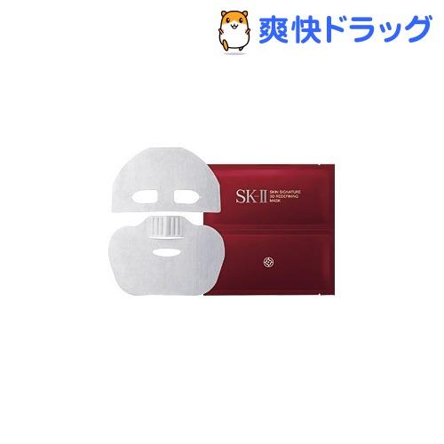 SK-II スキンシグネチャー 3D リディファイニング マスク(6枚入)【SK-II】[エスケーツー sk2 コスメ 化粧品]【送料無料】