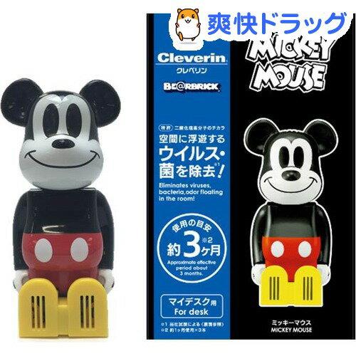 【企画品】クレベリン×ベアブリック ミッキーマウス(1セット)【クレベリン】