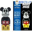 【企画品】クレベリン×ベアブリック ミッキーマウス(1セット)【kr9】【クレベリン】