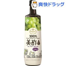 美酢(ミチョ) マスカット(900ml)【CJ】