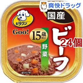 ビタワン グー 15歳以上 ビーフ・野菜(90g*24コセット)【ビタワン】[ドッグフード]