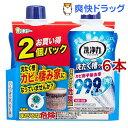 洗浄力 洗たく槽クリーナー(550g*2コ入*3コセット)