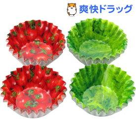 フレッシュ野菜おかずカップ 7号 2種*50枚 32438(1セット)