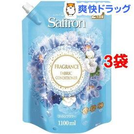 サフロン コットンフラワーの香り 詰替(1.1L*3コセット)【サフロン】[柔軟剤]