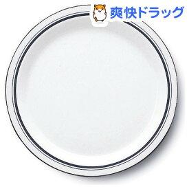 ダンスク ビストロ サラダプレート(1枚入)【ダンスク(DANSK)】