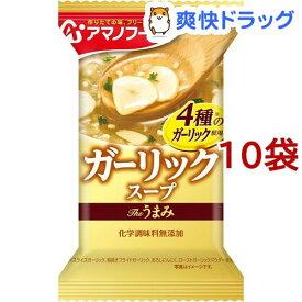 アマノフーズ Theうまみ ガーリックスープ(7g*10袋セット)【アマノフーズ】