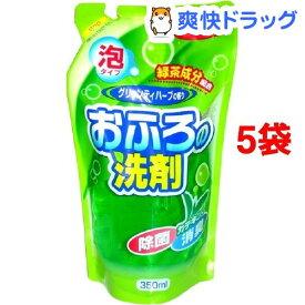 おふろの洗剤 消臭プラス 詰替用(350ml*5コセット)