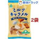 サンコー ミルクキャラメル(180g*2袋セット)