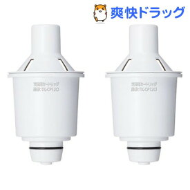 ポット型浄水器 交換用カートリッジ TK-CP12C2(2本入)