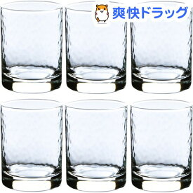 生活の器 オンザロックグラス 食洗機対応 日本製 約270ml 05061N(6個入)【生活の器】