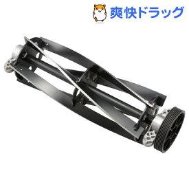リョービ 芝刈機用リール刃 5枚刃 6077067 280mm(1個)【リョービ(RYOBI)】