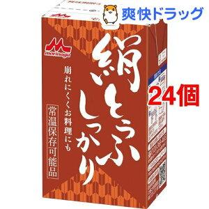 森永 絹とうふ しっかり(253g*24個セット)
