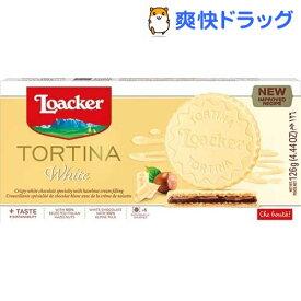 ローカー グラン パスティッチェリーア トルティーナ ホワイト(125g)【ローカー(Loacker)】[チョコレート]
