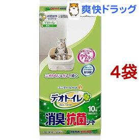 デオトイレ 消臭・抗菌シート(10枚入*4袋セット)【dalc_deotoiletsheet】【デオトイレ】