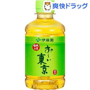 伊藤園 おーいお茶 緑茶 ご当地パッケージ(280ml*24本)【お〜いお茶】