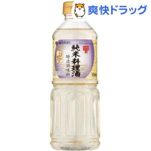 ミツカン純米料理酒(600ml)